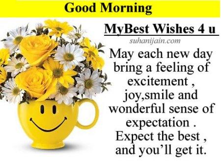 good-morning-11